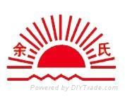 Chengdu Yu Vacuum Electronic Materials Co., Ltd.