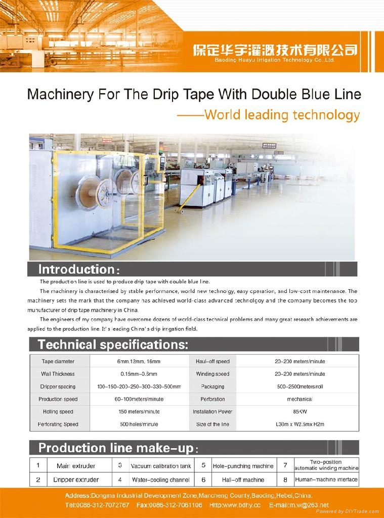 product line of drip tape 1