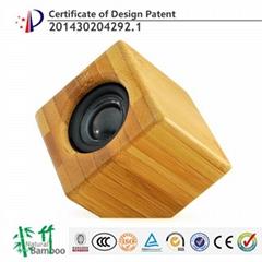海榕高品质便携竹子蓝牙小音箱