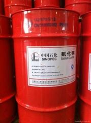 Sodium Cyanide (NaCN)
