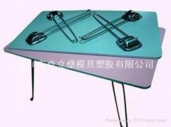 可折叠式床上电脑桌