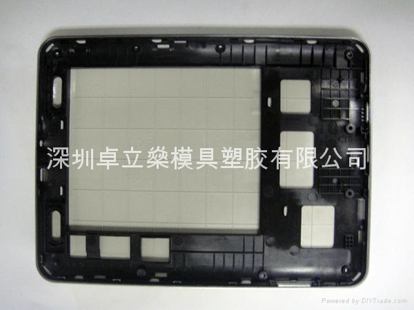 平板電腦精密塑膠外殼 1