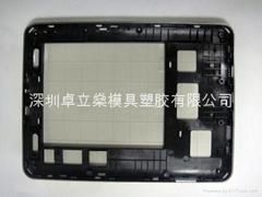 平板电脑精密塑胶外壳