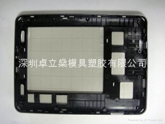 平板電腦精密塑膠外殼