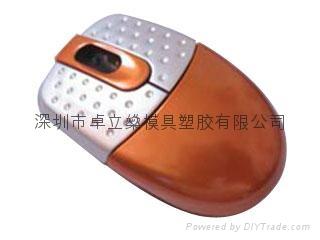 鼠标塑胶外壳 1