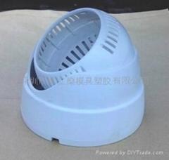 安防监控塑胶外壳