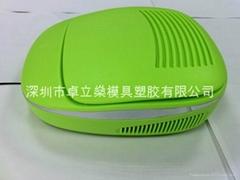 車載空氣淨化器外殼