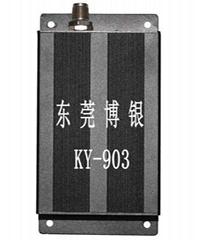 東莞博銀KY-903無線數傳電台