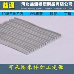 發泡E型橡膠條