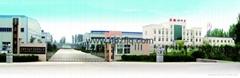 Huaibei Zhongfen Mine Machinery Co.,Ltd