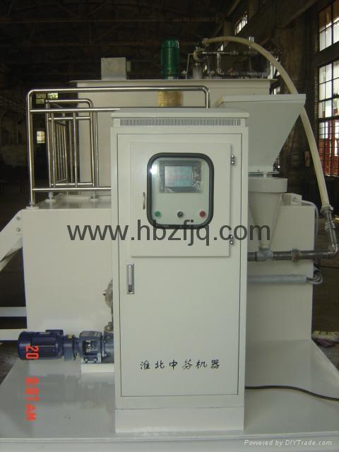 Flocculant dosing machine 1