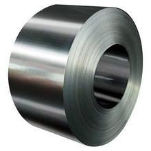 Hot Roll Steel Coil