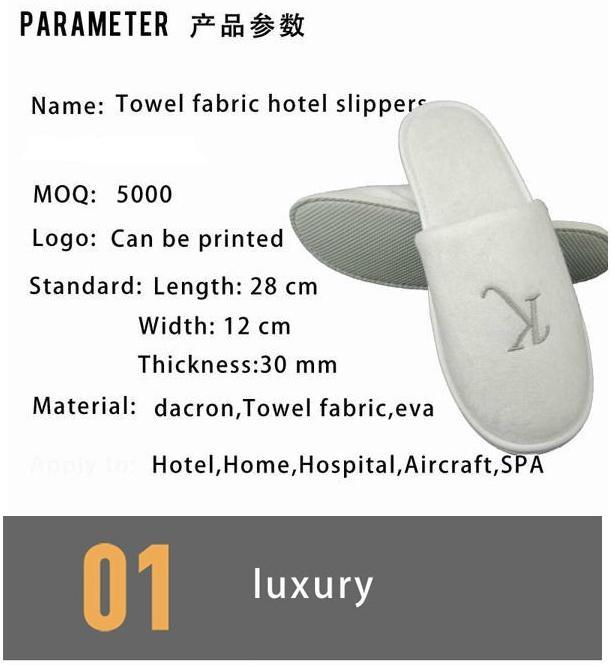 Towel fabric hotel slipper 1
