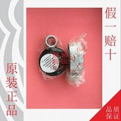 DK迪凯D01D03/TTO热转印打码机色带