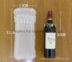 Cushion Air Column Bag for wine bottle