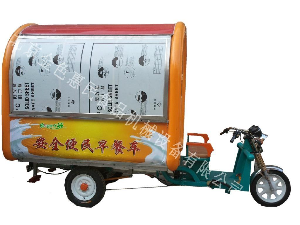 房式電動三輪式早餐車01 2