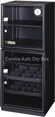 DX-126 Eureka dry box for camera, dry food, vitamins, medication,  mold protect