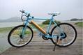 new patent electric bike