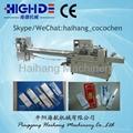 HDSJ-2500 wet tissue and plastic flatware pack machine 2