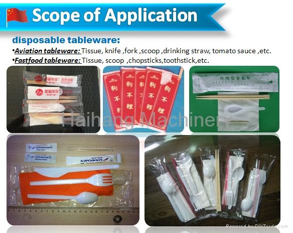HDSJ-2500 wet tissue and plastic flatware pack machine 3