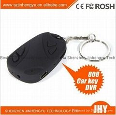 car key Mini hidden Cam Recorder mini dvr 808 car key chain micro camera