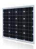 湖北武漢太陽能電池板