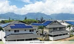 湖北武汉2KW家庭太阳能光伏发电系统