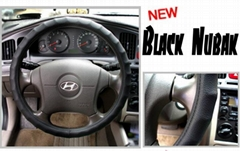 """Steering Wheel Cover """"Nubak"""""""