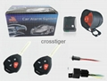 manufacture car alarm system with central locking system full function  1