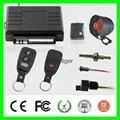 manufacture car alarm system with central locking system full function  5