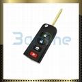 Nissan 4 button car key shell