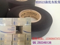 Polyester cloth tape Yongle automotive wiring harness   4