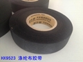 Polyester cloth tape Yongle automotive wiring harness