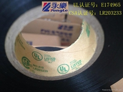 UL certification of environmental protection electrical insulation tape