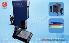 电源适配器外壳焊接机