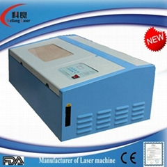 keliang 30W mini laser stamp machine