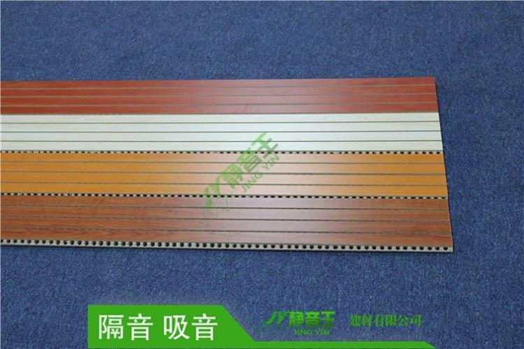 槽木吸音板 会议室吸音装饰材料 1
