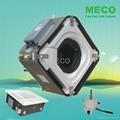 Quiet cool and Energy-saving DC motor cassette fan coil unit 3