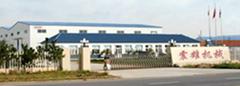 Qingdao Zhenxiong Mechanical Equipment Co.,Ltd