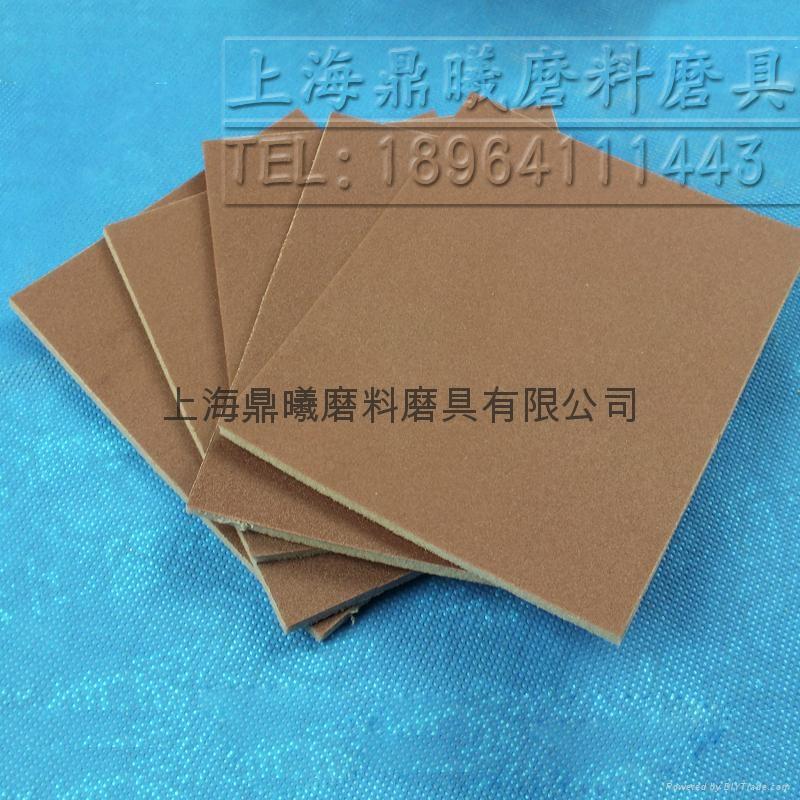雙面陶瓷海綿砂紙 4