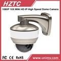 TC-3NDF87 10X MiNi HD High Speed Dome