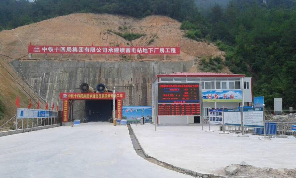 隧道人员考勤定位系统 1