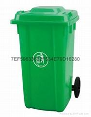 宜宾筠连县小区塑料垃圾桶