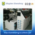 PE HDPE pipe production line