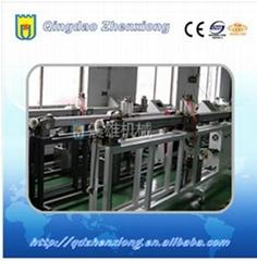Magnetic Strip Inserting Machine