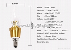 4W E14 LED金色透明球泡灯泡8颗三星SMD2323