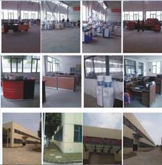 上海汉瑜光电科技有限公司