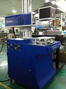 二氧化碳激光打标机 4