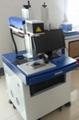 Laser engraving machine is