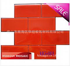 红色水晶玻璃砖马赛克